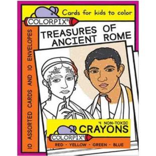 Tarjetas coloreables - ROMA (10 UNIDADES)