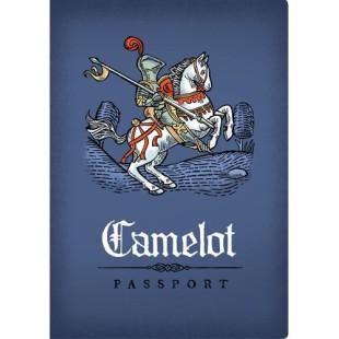 Libreta - FANTASTIC - CAMELOT