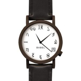 Reloj de pulsera - BABEL